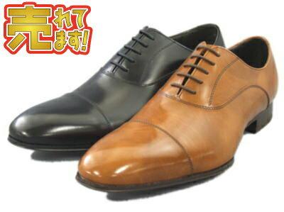 (B倉庫)REGAL リーガル 011R メンズ ビジネスシューズ ストレートチップ 靴 【smtb-TK】