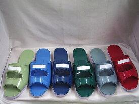 (A倉庫)ナイガイ ニューモード テープ付き スクール スリッパ 上履き 上靴 訳あり価格 少々汚れあり