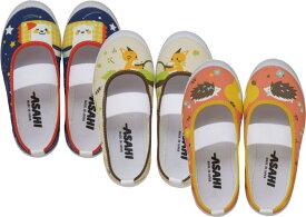 (A倉庫) アサヒ S02 スクールシューズ 上履き バレーシューズ キッズ 上靴 男の子 女の子 靴 日本製