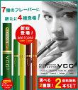電子タバコ 禁煙グッズ 電子たばこ 電子煙草 喫煙具 ビタミン エレクトロニックシガレット VCC ニューフレーバー登場 選べる2種類2本セット(計2本)