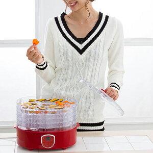 フードドライヤー 食品乾燥機 ドライフードメーカー 野菜乾燥機 フルーツメーカー ドライフルーツメーカー 送料無料