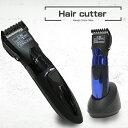 バリカン ウォッシャブル充電式バリカン コードレス 10段階 散髪 セルフカット 電動 家庭用 メンズ 女性 子供のセルフ…