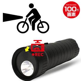 ドライブレコーダー バイク用 自転車 REC機能搭載 100万画素 レンズ視野角120°ビデオ解像度1920x1080