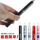 電子タバコ アイコス 互換機 延長保証 加熱式電子タバコ マスター 加熱式電子タバコ 本体 連続吸い チェーンスモーク