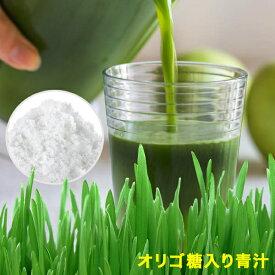 青汁 乳酸菌 (まずはお試し!) 乳酸菌250億個含有 大麦若葉青汁 国産 大葉若葉 置き換えダイエット24杯×1箱 (送料無料)