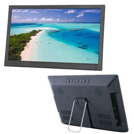 15.6型地デジ録画機能搭載ポータブル液晶テレビ