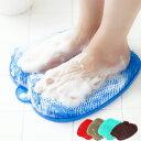 フットブラシ 足洗い 足洗いマット 足裏ブラシ 足臭い 角質ケア フットケアブラシ 角質 臭い 防止 足裏マッサージ (箱…