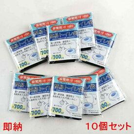 簡易トイレ 携帯トイレ 災害用 非常用 防災グッズ 10袋セット(1袋で小2〜3回使用可)