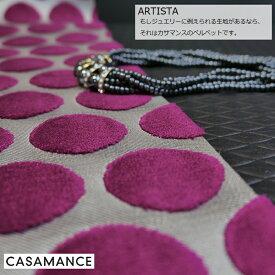 フランス輸入生地商品名:ARTISTA/A692 11 20ブランド名:CASAMANCE(カサマンス)*ハーフカット(巾約70cm)*30cm以上10cm単位ベルベット・カルトナージュ・生地・布・