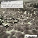 フランス輸入生地生地名:ARCHITECTE/3653 04 22ブランド名:CASAMANCE(カサマンス)*ハーフカット(巾約70cm)*30cm…