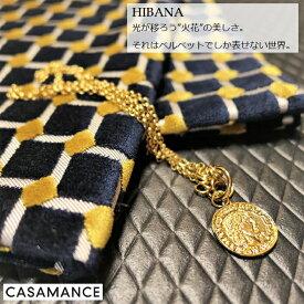 フランス輸入生地商品名:HIBANA/A3577 06 14ブランド名:CASAMANCE(カサマンス/フランス)*ハーフカット(巾70cm)*30cm以上10cm単位*カルトナージュ・ハンドメイド・バッグ・ポーチ・生地・布