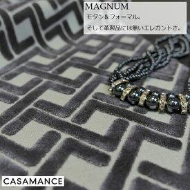 フランス輸入生地商品名:MAGNUM/3656 04 69ブランド名:CASAMANCE(カサマンス/フランス)*ハーフカット(巾約70cm)*30cm以上10cm単位ベルベット・カサマンス・カルトナージュ・生地・布・はぎれ