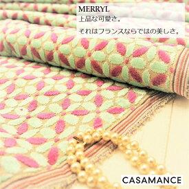 フランス輸入生地商品名:MERRYL/429 02 94ブランド名:CASAMANCE(カサマンス)*ハーフカット(巾70cm)*30cm以上10cm単位*ベルベット・カルトナージュ・ハンドメイド・バッグ・生地・布