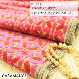 フランス 輸入生地商品名:MERRYL/429 03 48ブランド名:CASAMANCE(カサマンス)*ハーフカット(巾70cm)*30cm以上10cm単位*ベルベット・カルトナージュ・ハンドメイド・バッグ・生地・布