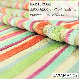 フランス 輸入生地商品名:PRIMEROSE/427 02 89ブランド名:CASAMANCE(カサマンス)*ハーフカット(巾70cm)*30cm以上10cm単位*ベルベット・カルトナージュ・ハンドメイド・バッグ・ストライプ・生地