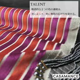 フランス 輸入生地商品名:TALENT 3655 04 75ブランド名:CASAMANCE(カサマンス)*ハーフカット(巾70cm)*30cm以上10cm単位*ベルベット・カルトナージュ・ハンドメイド・バッグ・ストライプ・生地