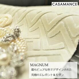 フランス輸入生地商品名:MAGNUM/3656 01 11ブランド名:CASAMANCE(カサマンス/フランス)*ハーフカット(巾約70cm)*30cm以上10cm単位ベルベット・カサマンス・カルトナージュ・生地・布・はぎれ