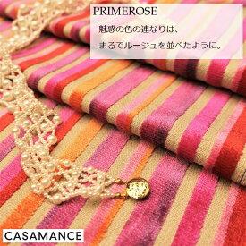フランス 輸入生地商品名:PRIMEROSE/427 03 77ブランド名:CASAMANCE(カサマンス)*ハーフカット(巾70cm)*30cm以上10cm単位*ベルベット・カルトナージュ・ハンドメイド・バッグ・ストライプ・生地