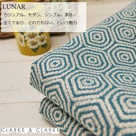 イギリス 幾何学柄商品名:LUNAR/Jadeブランド名:CLARKE&CLARKE(クラーク&クラーク)ハーフカット(65cm巾)*50cm以上10cm単位輸入生地 モダン 織物 ブルー ハンドメイド バッグ 生地 布 和柄 和風
