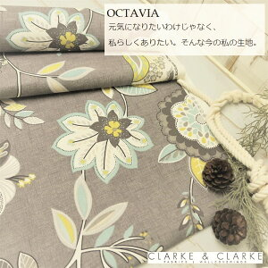 イギリス 草花柄商品名:OCTAVIA/charcoal・chartreuse ブランド名:CLARKE&CLARKE(クラーク&クラーク)*50cm以上10cm単位輸入生地 北欧風 ブルー グレー マリン カルトナージュ 生地 布
