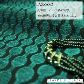 輸入生地 幾何学柄商品名:LAZZARO/Peacock ブランド名:CLARKE&CLARKE(クラーク&クラーク)*ハーフカット*50cm以上10cm単位イギリス 生地 丸 シェニール 織物 カルトナージュ 茶箱 青 ブルー かわいい