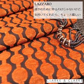 輸入生地 幾何学柄商品名:LAZZARO/spice ブランド名:CLARKE&CLARKE(クラーク&クラーク)*ハーフカット*50cm以上10cm単位イギリス 生地 丸 シェニール 織物 カルトナージュ 茶箱 オレンジ かわいい