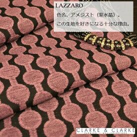 輸入生地 幾何学柄商品名:LAZZARO/amethyst ブランド名:CLARKE&CLARKE(クラーク&クラーク)*ハーフカット*50cm以上10cm単位イギリス 生地 丸 シェニール 織物 カルトナージュ 茶箱 紫 パープル かわいい