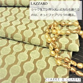 輸入生地 幾何学柄商品名:LAZZARO/Mineral ブランド名:CLARKE&CLARKE(クラーク&クラーク)*ハーフカット*50cm以上10cm単位イギリス 生地 丸 シェニール 織物 カルトナージュ 茶箱 水色 かわいい