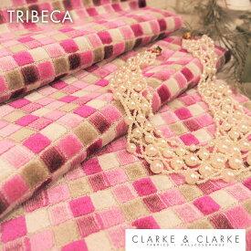 輸入生地 幾何学柄商品名:TRIBECA/Orchid ブランド名:CLARKE&CLARKE(クラーク&クラーク)*ハーフカット*30cm以上10cm単位イギリス 生地 布 ベルベット カルトナージュ 茶箱 ピンク 四角 カワイイ かわいい ピンク