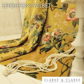 輸入生地 ベルベット商品名:Leighton Velvet/Ochre ブランド名:CLARKE&CLARKE(クラーク&クラーク)*50cm以上10cm単位イギリス 生地 布 カルトナージュ アンティーク 花柄 バラ 鳥 エレガント