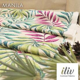 輸入生地 植物柄商品名:MANILA/cassisブランド名:iliv(アイリブ)*50cm以上10cm単位*イギリス・トロピカル・リゾート・葉柄・ボタニカル・リーフ柄・カルトナージュ・生地・布