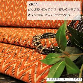 輸入生地 幾何学柄商品名:Zion/spice ブランド名:CLARKE&CLARKE(クラーク&クラーク)*ハーフカット*50cm以上10cm単位イギリス 生地 布 カルトナージュ オレンジ 三角 モダン 織物 高級 上品