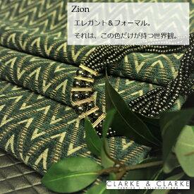輸入生地 幾何学柄商品名:Zion/teal ブランド名:CLARKE&CLARKE(クラーク&クラーク)*ハーフカット*50cm以上10cm単位イギリス 生地 布 カルトナージュ グリーン エメラルド色 三角 モダン 織物 高級 上品