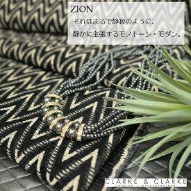 輸入生地 幾何学柄商品名:Zion/noir ブランド名:CLARKE&CLARKE(クラーク&クラーク)*ハーフカット*50cm以上10cm単位イギリス 生地 布 カルトナージュ モノトーン 黒 ブラック パープル 三角 モダン 織物 高級 上品