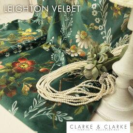 輸入生地 ベルベット商品名:Leighton Velvet/Emerald ブランド名:CLARKE&CLARKE(クラーク&クラーク)*50cm以上10cm単位イギリス 生地 布 カルトナージュ アンティーク 花柄 バラ 鳥 エレガント