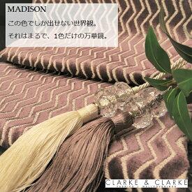 輸入生地 幾何学柄商品名:MADISON/damson ブランド名:CLARKE&CLARKE(クラーク&クラーク)*ハーフカット*50cm以上10cm単位イギリス 生地 布 ベルベット カルトナージュ 茶箱 パープル 紫 幾何学 ギザギザ