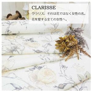 イギリス 花柄商品名:CLARISSE/charcoalブランド名:CLARKE&CLARKE(クラーク&クラーク)*50cm以上10cm単位輸入生地 シック カルトナージュ 麻 リネン 生地 布 チャコール 黒 グレー