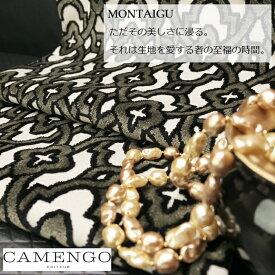 フランス 輸入生地商品名:MONTAIGU/taupeブランド名:CAMENGO(カメンゴ/フランス)*ハーフカット(巾約68cm)*30cm以上10cm単位ベルベット・黒・モノトーン・カルトナージュ・生地・布・はぎれ