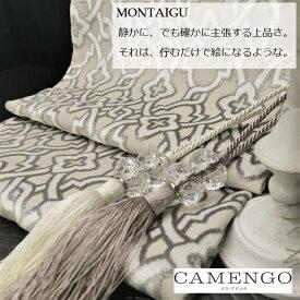 フランス 輸入生地商品名:MONTAIGU/grisブランド名:CAMENGO(カメンゴ/フランス)*ハーフカット(巾約68cm)*30cm以上10cm単位ベルベット・黒・モノトーン・カルトナージュ・生地・布・はぎれ