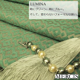 輸入生地 幾何学柄商品名:LUMINA CME17017-08 ブランド名:MERCIS(メルシス)*ハーフカット*30cm以上10cm単位生地 布 カルトナージュ グリーン ブルー 幾何学 モダン 織物 高級 上品
