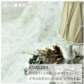 イギリス 輸入生地商品名:EVALINA/duckeggブランド名:CLARKE&CLARKE(クラーク&クラーク)*50cm以上10cm単位ペイズリー 花柄 グリーン ブルー カルトナージュ 麻 リネン 生地 布 アウトレット マスク カーテン セール カット売り