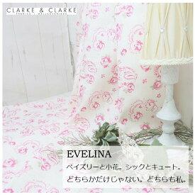 イギリス 輸入生地商品名:EVALINA/raspberryブランド名:CLARKE&CLARKE(クラーク&クラーク)*50cm以上10cm単位ペイズリー 花柄 赤 ピンク カルトナージュ 麻 リネン 生地 布 マスク カーテン トートバッグ エコバッグ カーテン