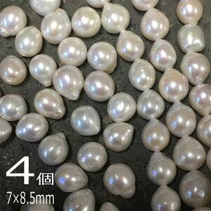バロック淡水パール しずく M 4個 7×8.5mmバロックパール マロンドロップ 真珠 淡水真珠 淡水パール バロック ビーズ ハンドメイドパーツ 不揃い 不規則 手作りアクセサリー