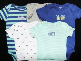 【あす楽】【新品】カーターズ(Carter's) ボディスーツ・ロンパース(半袖) インナーに最適!新生児・ベビー用・肌着 バラ売り(単品)KNC-338