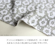ジャガードニット北欧シリーズラトビア風【50cm単位】[M便1/2]