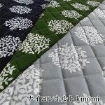 ナイロンキルト北欧調flower【50cm単位】【メール便0.5m】[M便1/1]