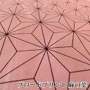ブロードプリント 麻の葉【50cm単位】【メール便2m】[M便 1/4]