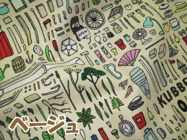 ★50cm単位続けてカット★キュッパ(KUBBE)(2色)オックスノルウェー発の脱力系キャラ!!【DEAL】