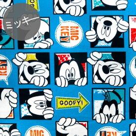 【オックス】★10cm単位続けてカット★ミッキーマウス2019ミッキー&グーフィースクエアフレームブルー ディズニー 2019SS【ディズニー disney ミッキー ミッキーマウス グーフィー 男の子 生地 布 入園 通園 入学 通学 キャラクター 2019】
