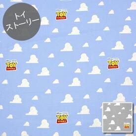 【シーチング】★10cm単位続けてカット★トイストーリー 雲とタイトルロゴ柄 2020SS 【トイスト トイ・ストーリー Disney ディズニー ピクサー Pixar シンプル 入園 通園 入学 通学 キャラクター 2020】